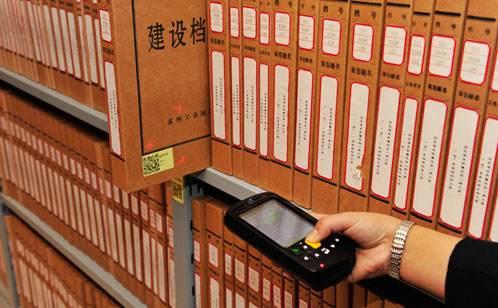 持续推进数字档案馆建设 提升档案管理现代化水平