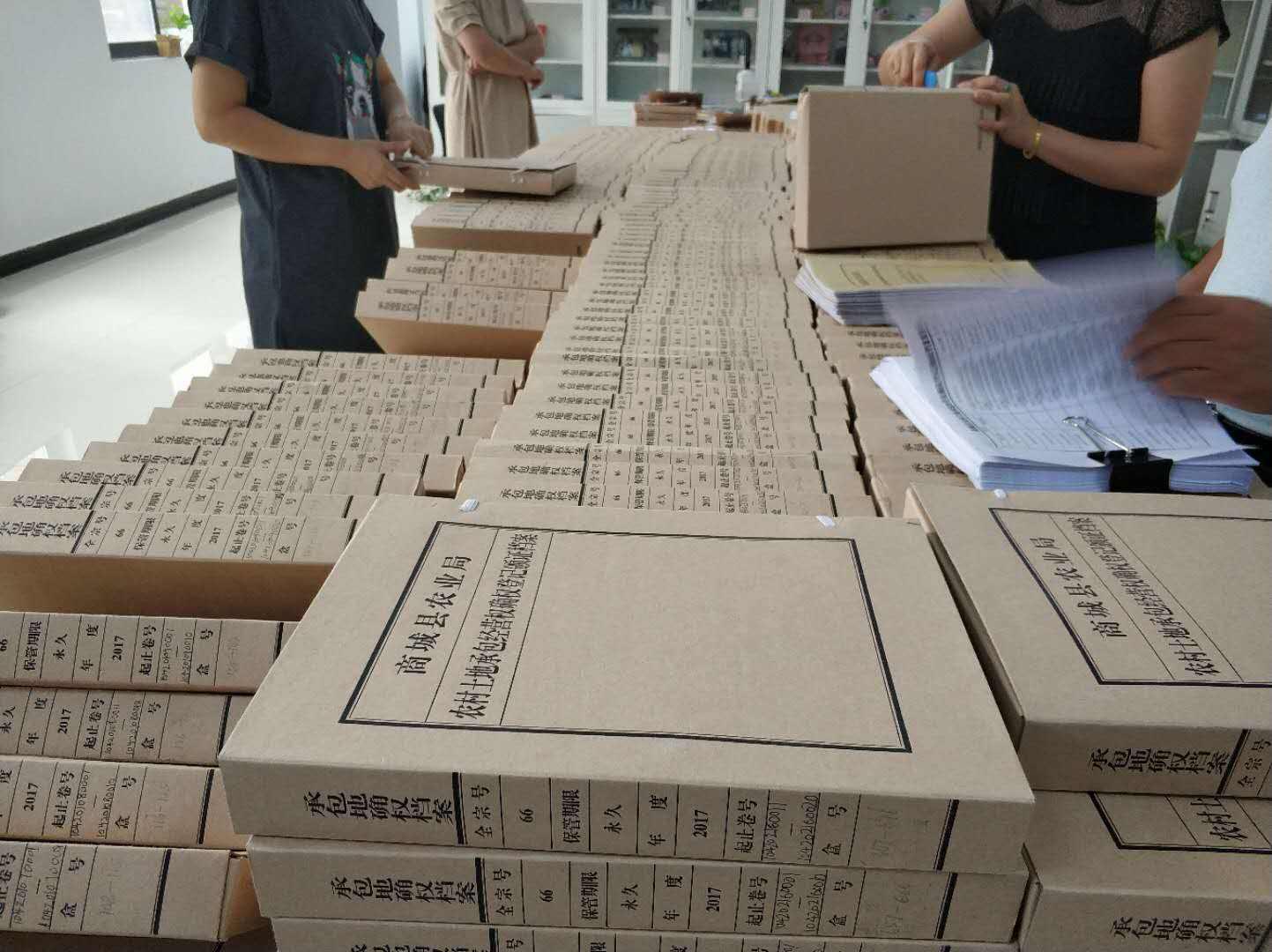 厦门市举办农村土地承包经营权确权登记颁证档案业务培训