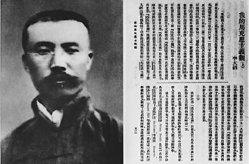 辽宁省档案馆首次公布五四运动档案