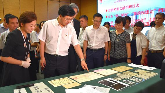 浙江:陈金彪参加省档案馆国际档案日活动