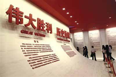 黑龙江省举办大型档案主题展览