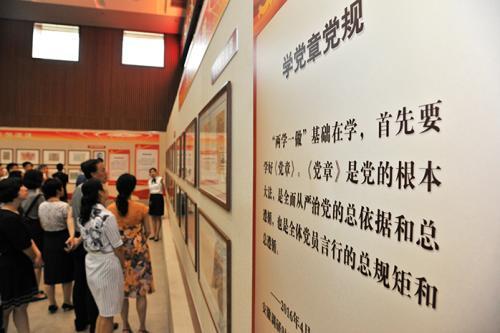 辽宁举办机关档案工作主题展览开幕