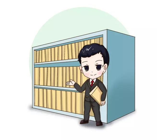"""福建省公安厅、浙江省公安厅通过""""全国示范数字档案室""""评价"""