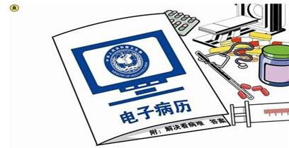 财政部对42家违法违规单位作出处理