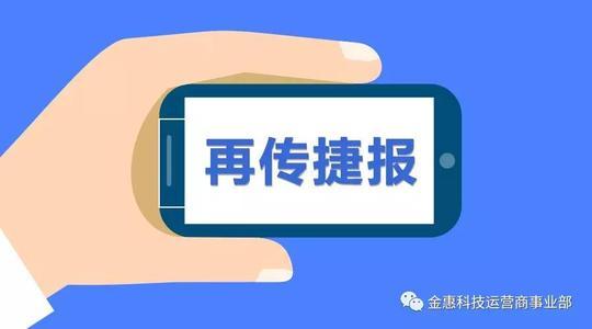 祝贺公司成功中标-河南档案整理公司,河南人事档案整理公司,河南省退休人员社会化管理档案整理