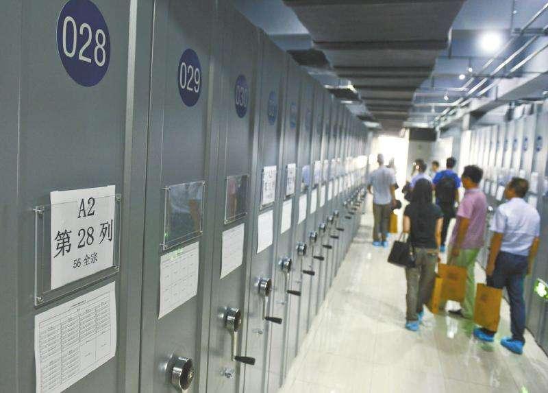 山东临朐县档案馆 确保主题教育与档案工作同频共振
