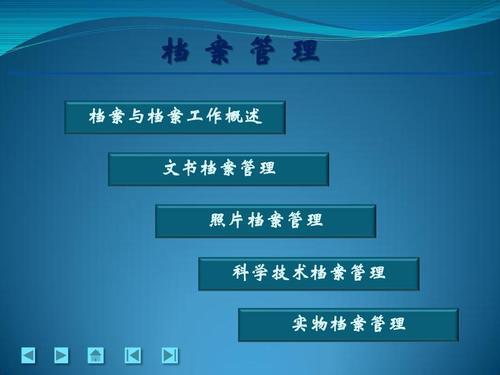 创新档案培训形式 助力档案事业发展——江苏省档案教育培训工作综述