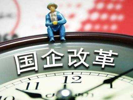 河南省洛阳市召开国有企业退休人员社会化管理工作推进会